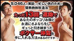 インナーマッスル松下01.jpg
