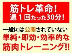 筋トレ松下11.jpg